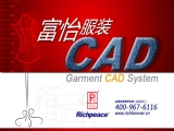 Richpeace Intelligent Cutting CAD Integrated System