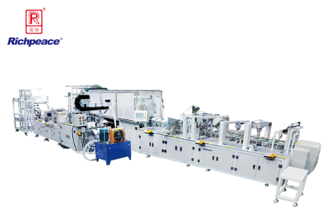 Richpeace Automatic Cup Mask Production Line  (Pre-forming, Headband Coiling)