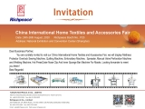 China International Home Textiles and Accessories Fair