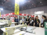 Crowded with the Richpeace booth and focusing on the grand occasion in Shanghai Exhibition