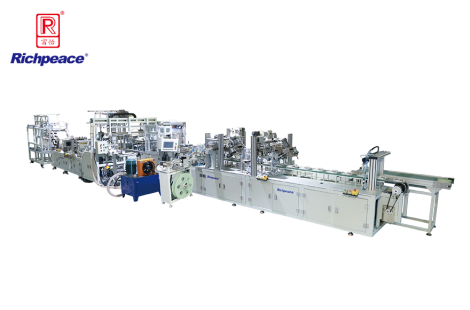 Richpeace Automatic Cup Mask Production Line  (Pre-forming System + Headband Stapling + Nose  Sponge Strip)