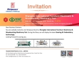 Richpeace invites you to participate in the Shanghai International Furniture Production Equipment and Woodworking Machinery Exhibition