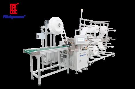 Richpeace Automatic Foldable Mask Blanking  Machine (Flat Open)