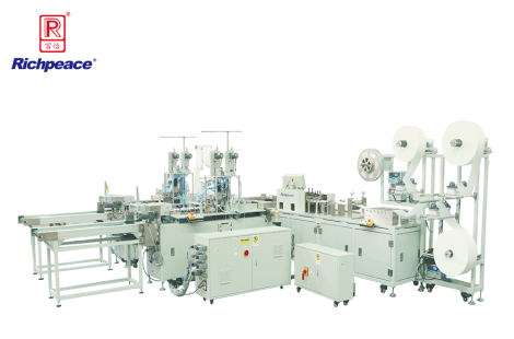 Richpeace Disposable Mask One-to-Two Automatic Production Line