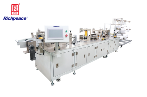 Richpeace Automatic Foldable Mask  Blank Production Machine (Edge Sealing)