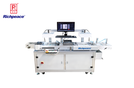 Richpeace Mask Appearance Inspection Machine